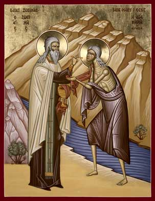 St. Zosimas of Palestine administering Holy Communion to St. Mary of Egypt