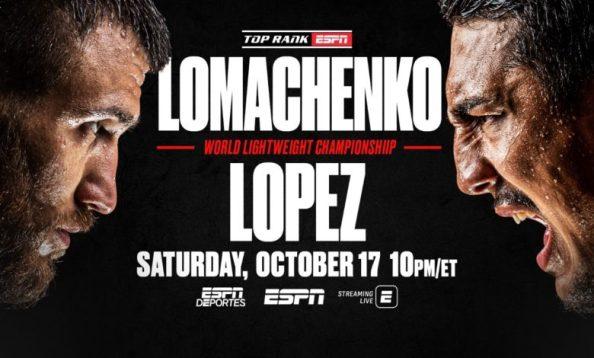 Lomachenko vs Lopez