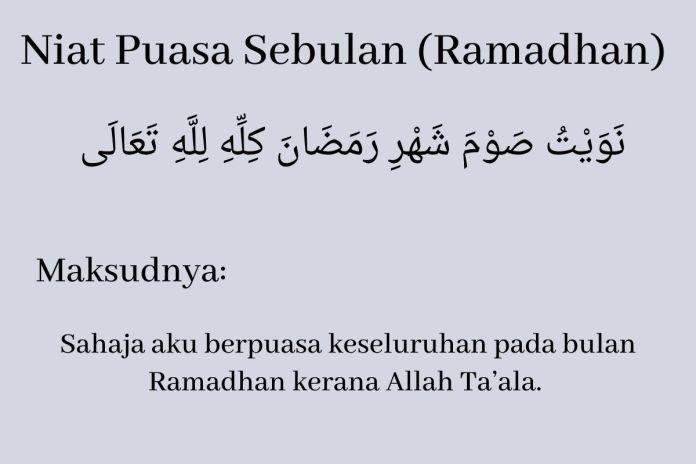 Niat Puasa Sebulan (Ramadhan)
