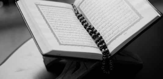Tips Khatam al-Qur'an di Bulan Ramadhan