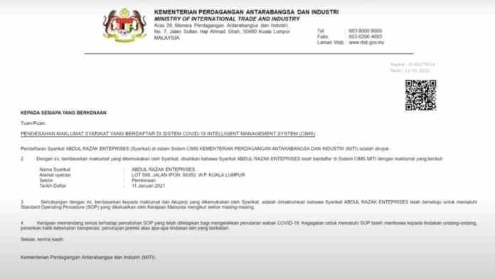 Cara Permohonan Surat Kebenaran Bekerja MITI Semasa PKP 3.0 (1-14 Jun 2021)