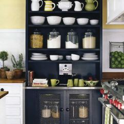 Kitchen Pantry Cabinets Freestanding Cheap Michigan Where Do You Store Your Dishes? - The Inspired Room