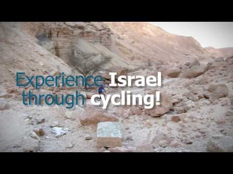 Israel Bike Trail Experience Israel through Cycling