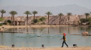 Lake of Timna Park