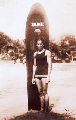 surfdukein-aust