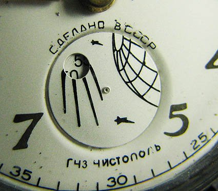 There is a rotating dial second hand with the Sputnik I satellite orbiting the earth.