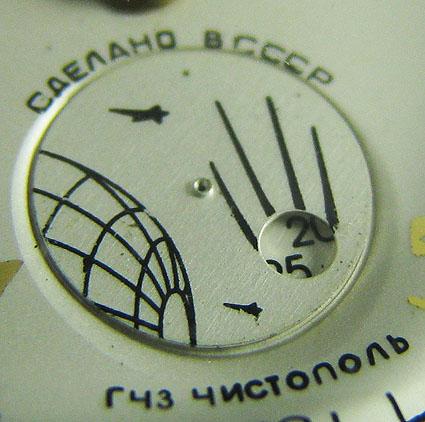 sputnik watch3