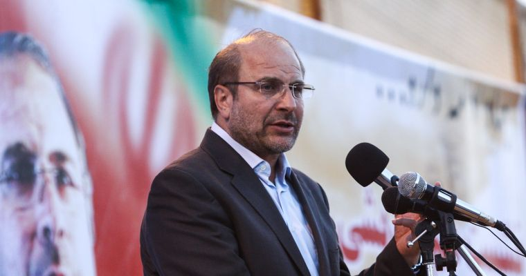 Image result for Mohammad Baqer Qalibaf, photos