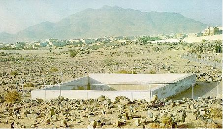 Badr battle site facts