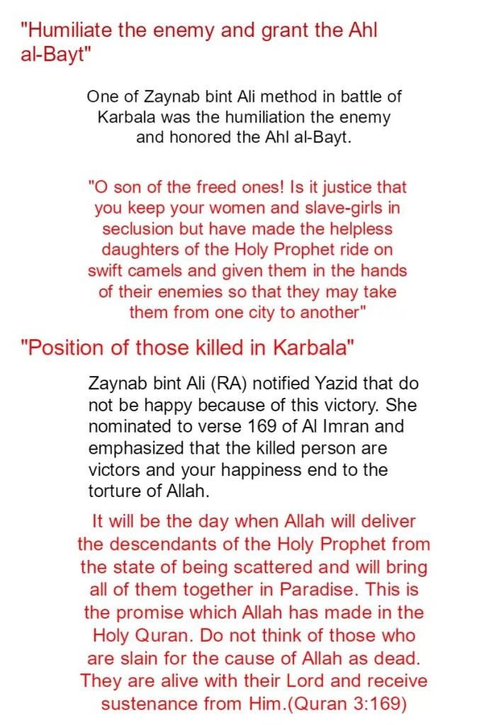 Sermon of Zaynab bint Ali in the court of Yazid 2