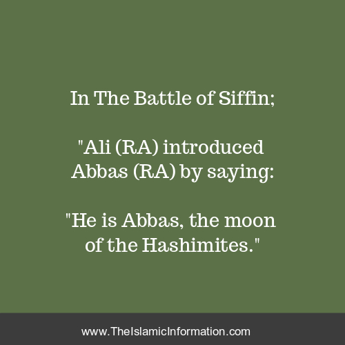 ali abbas battle of siffin