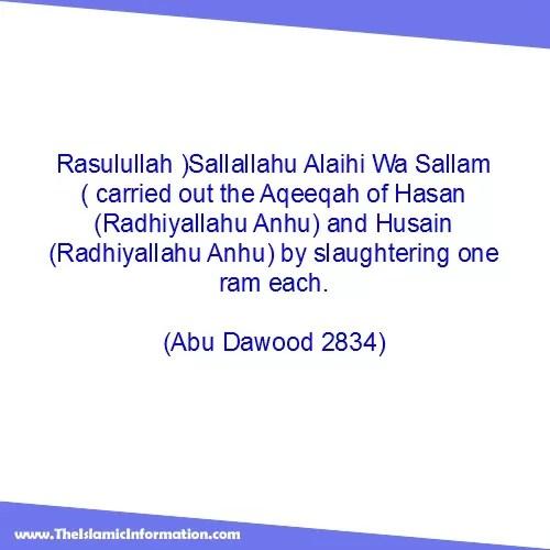 aqeeqa sunnah after birth