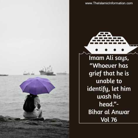 imam ali wash head hadith
