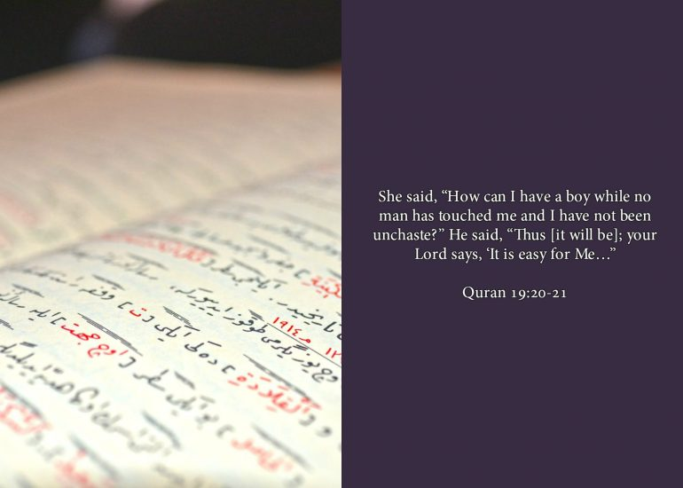 maryam as quran