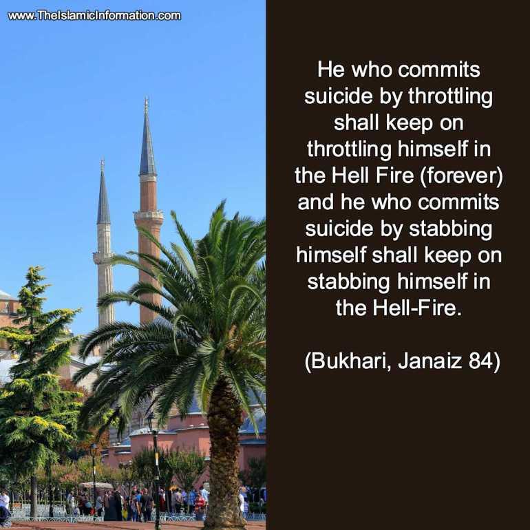 suicide haram islam