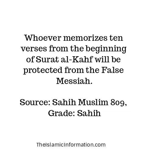 surah al kahf friday benefits
