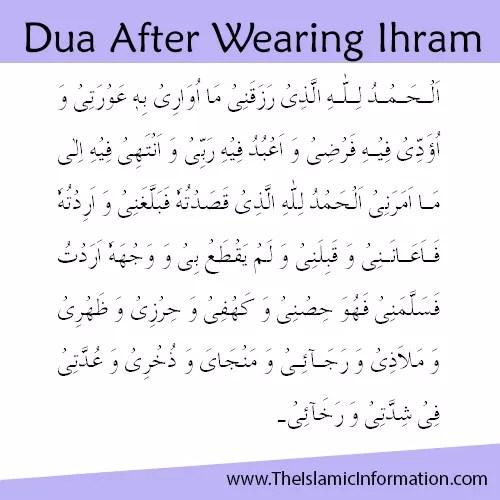 Dua After Wearing Ihram
