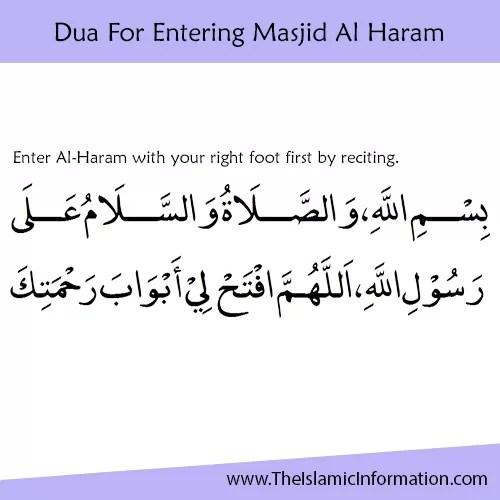 Dua For Entering Masjid Al Haram