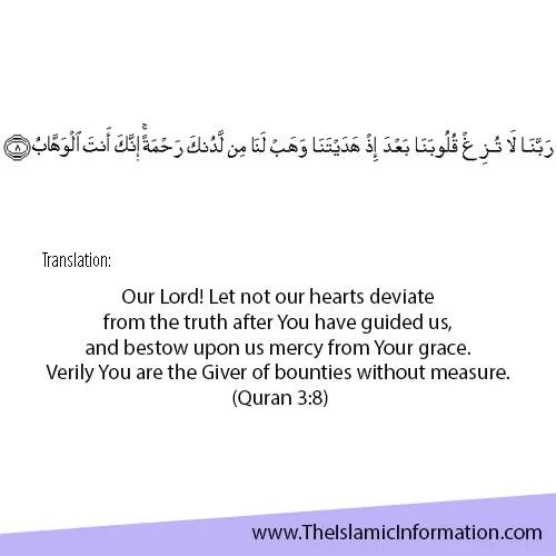 Dua Strengthening your Imaan
