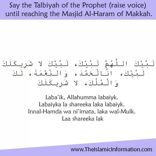 Duas To Pray Before Hajj
