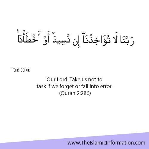 dua Asking For Forgiveness