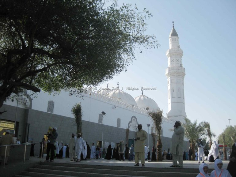 quba mosque has been mentioned in which surah