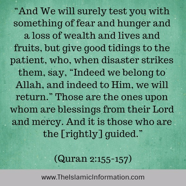 life is a test quran