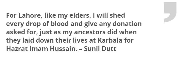 Sunil dutt hussain