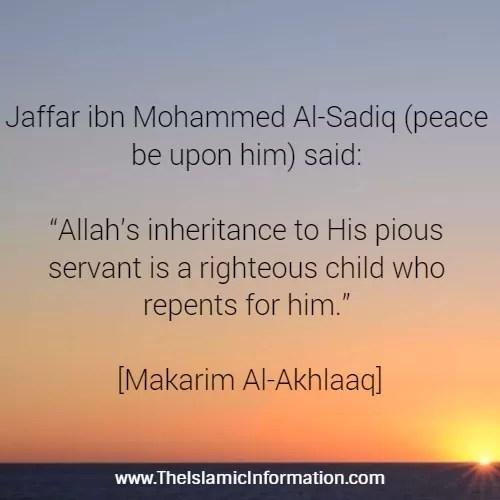 child jannah hadith