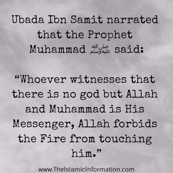 hadith about hellfire