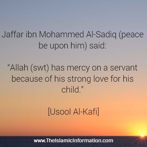 mercy child allah hadith