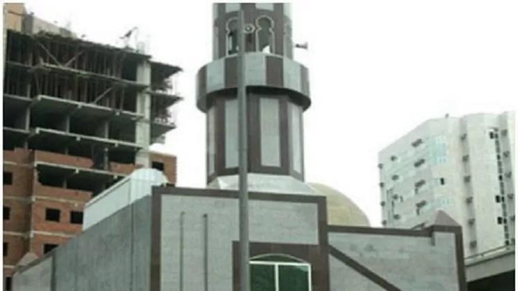 Masjid Al Jinn