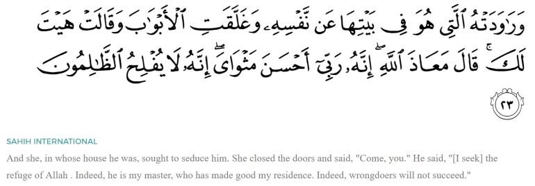 Surah Yusuf: Verse 23