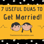 Islamic Dua For Getting Married Inspirational Quotes