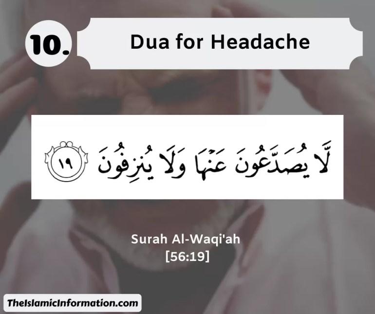 Dua For headache