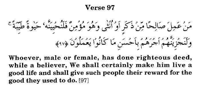 surah Nahl verse 97