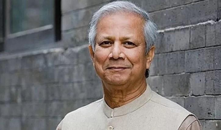 Muhammad Yunus nobel