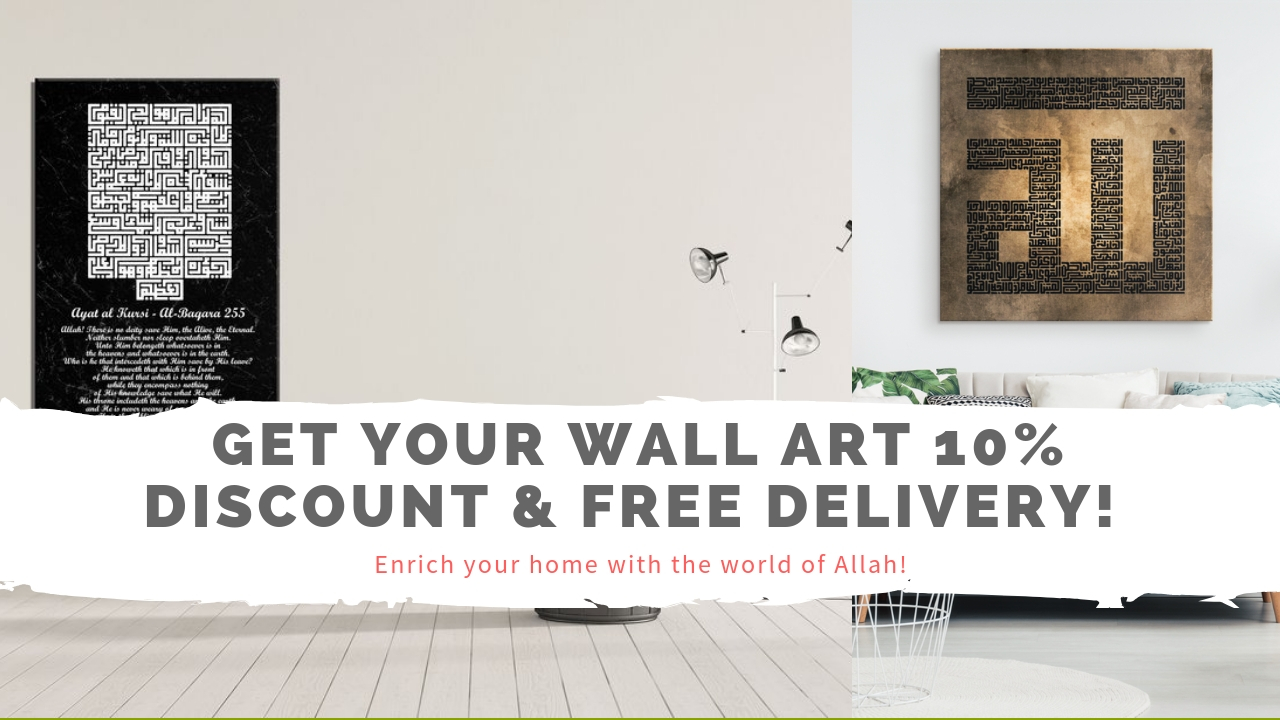 Get islamic wall art from alphaletta with 10 discount and free delivery