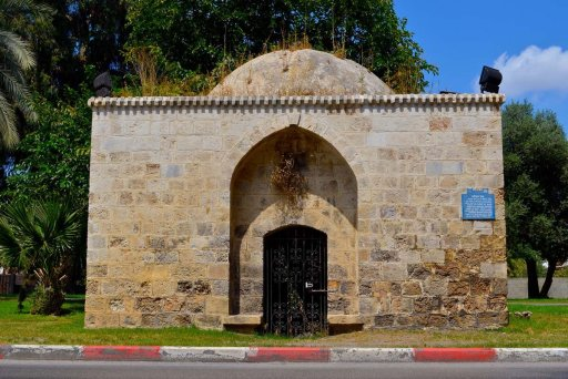 gate of ludd