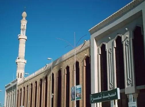 nimrah-masjid