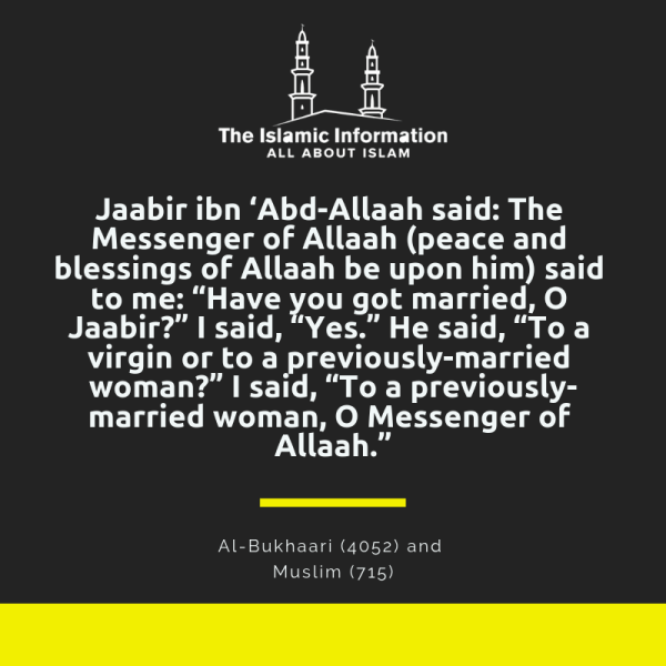 Marrying a widow hadith islam