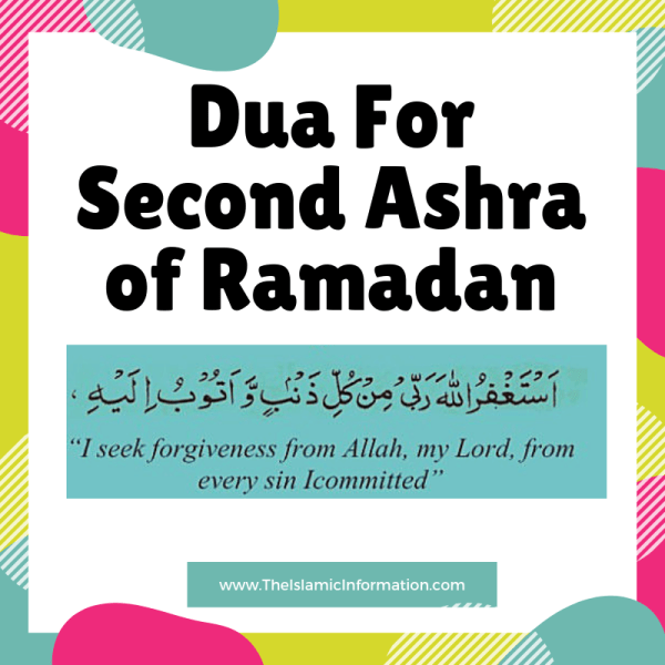 second ashra ramadan dua