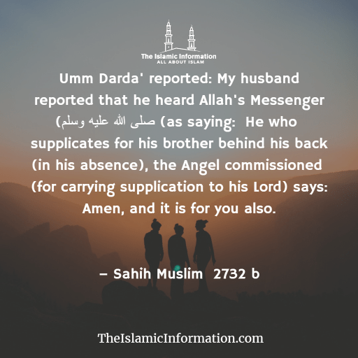 Dua made by a person for another person in his or her absence