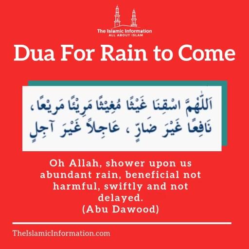 dua for rain to come
