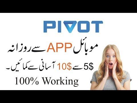 pivot app earning