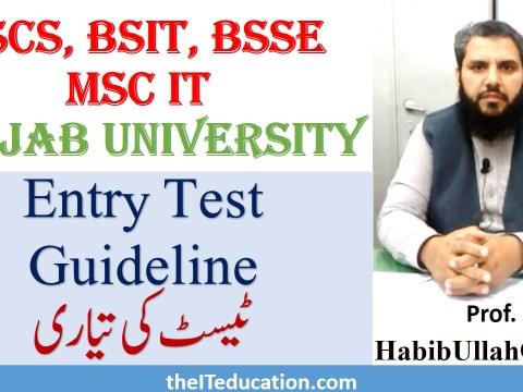 Punjab University Entry Test Preparation 2019