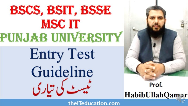 Punjab University Entry Test Preparation 2019