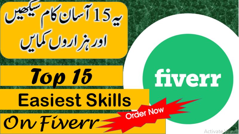 Earn Money online in Pakistan on Fiverr