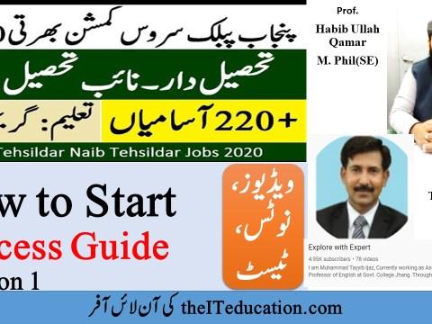PPSc Tehsildar Naib Tehsildar Preparation Syllabus