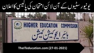 hec announcement about online examination
